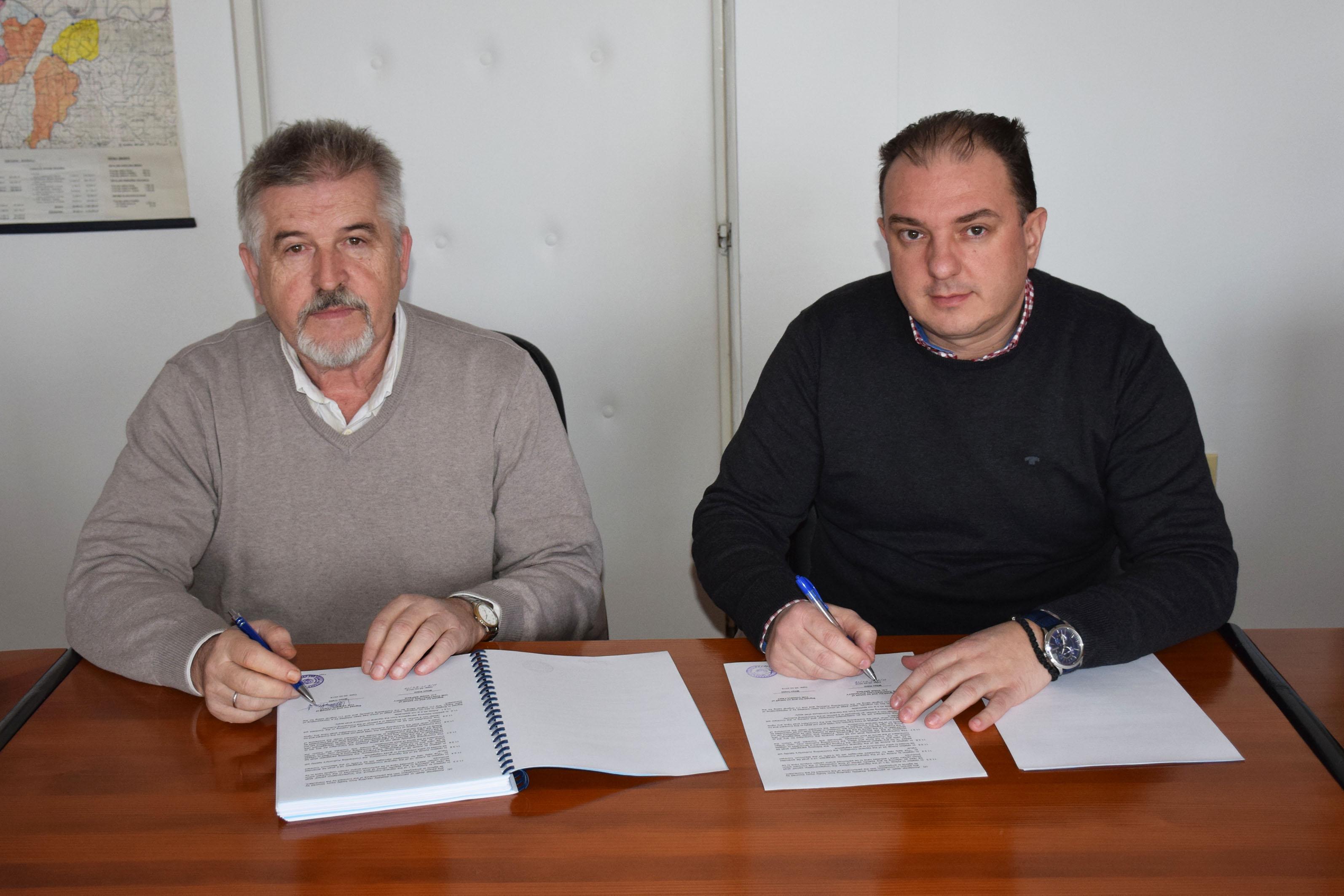 Потписан уговор за пројектовање хитних мјера заштите од поплава
