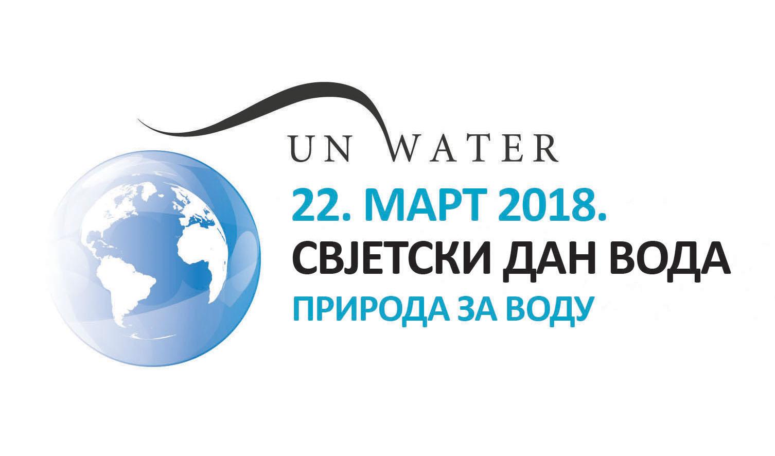 Припреме за обиљежавање Свјетског дана вода