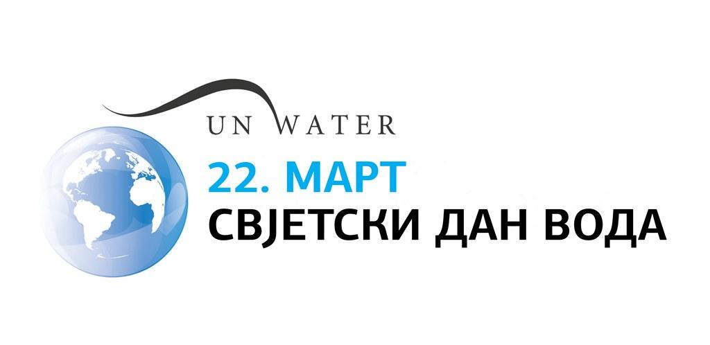 Svjetski dan voda, 22. mart 2019. – Voda za sve