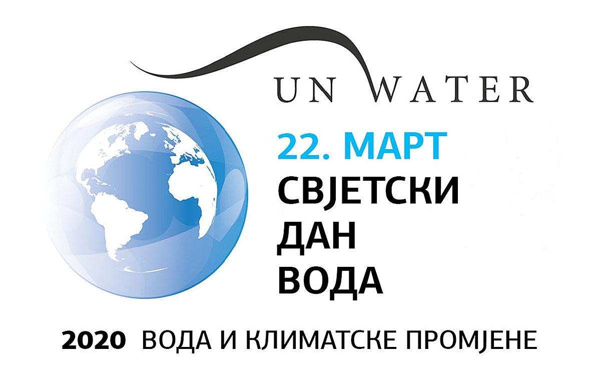 Свјетски дан вода 2020: Вода може да помогне!