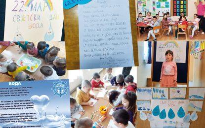 Едукација млађих генерација о значају воде