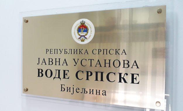 Прогнозирано стање водостаја на водотоцима на подручју Републике Српске за дан 19. јули 2021. године